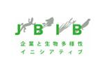 企業と生物多様性イニシアティブ(JBIB)