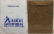 i-Packシステムによる梱包