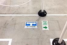 避難経路の確保・明確化の例