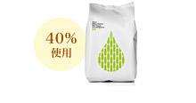 (40%使用)