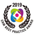 CRM協議会「2019 CRMベストプラクティス賞」表彰式のようす