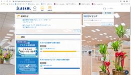 担当販売店(エージェント)様向けeラーニング研修(TOP)