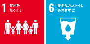 SDGaアイコン