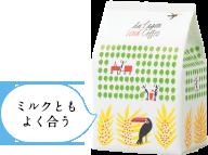 ダ ラゴア農園ブレンド アイスコーヒー用(270g)