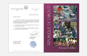 ジブチ共和国駐日大使からの感謝状