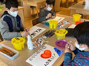 2021年3月9日 景丘の家 東日本大震災追悼式へのメッセージ作成