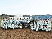 宮城県農業高等学校