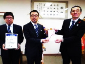 岩手県立久慈工業高等学校