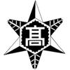 岩手県立高田高等学校