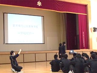 岩手県立山田高等学校