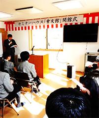 岩手県立大槌高等学校
