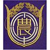 福島県立磐城農業高等学校