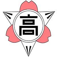 福島県立塙工業高等学校